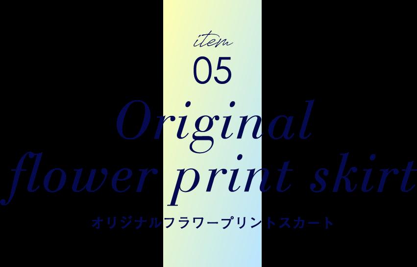 item05 Original flower print skirt オリジナルフラワープリントスカート