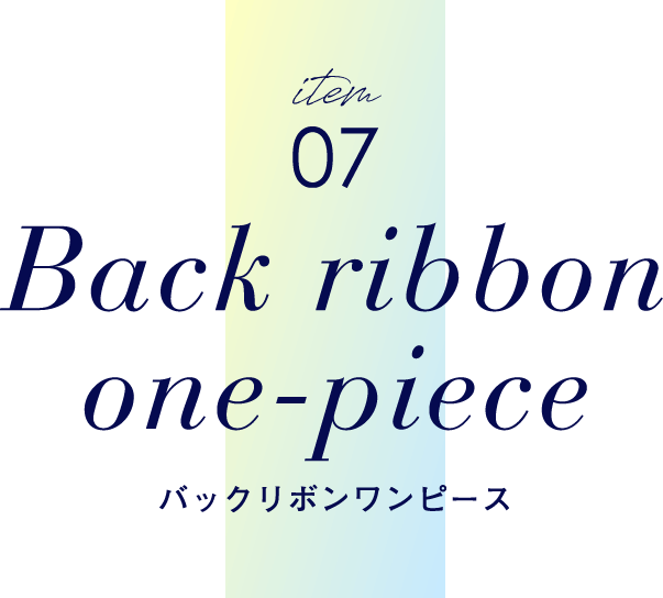item07 Back ribbon one-piece バックリボンワンピース