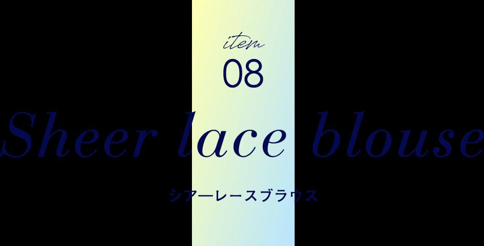 item08 Sheer lace blouse シア―レースブラウス