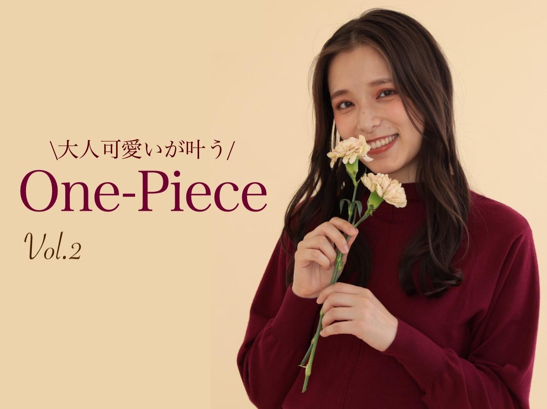 大人可愛いが叶うワンピース特集Vol.2
